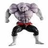 Statuette Dragon Ball Super Ichibansho Ichibansho Jiren VS Omnibus 25cm 1001 Figurines 1