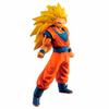 Statuette Dragon Ball Super Ichibansho Super Saiyan 3 Son Goku VS Omnibus 25cm 1001 Figurines 1