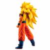 Statuette Dragon Ball Super Ichibansho Super Saiyan 3 Son Goku VS Omnibus 25cm 1001 Figurines 4