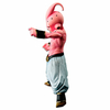 Statuette Dragon Ball Super Ichibansho Majin Buu VS Omnibus 18cm 1001 Figurines 3