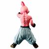 Statuette Dragon Ball Super Ichibansho Majin Buu VS Omnibus 18cm 1001 Figurines 4