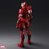 Figurine Marvel Universe Bring Arts Iron Man by Tetsuya Nomura 18cm 1001 Figurines (2)