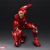 Figurine Marvel Universe Bring Arts Iron Man by Tetsuya Nomura 18cm 1001 Figurines (3)