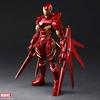 Figurine Marvel Universe Bring Arts Iron Man by Tetsuya Nomura 18cm 1001 Figurines (4)