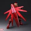 Figurine Marvel Universe Bring Arts Iron Man by Tetsuya Nomura 18cm 1001 Figurines (5)