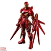 Figurine Marvel Universe Bring Arts Iron Man by Tetsuya Nomura 18cm 1001 Figurines (12)