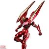 Figurine Marvel Universe Bring Arts Iron Man by Tetsuya Nomura 18cm 1001 Figurines (14)