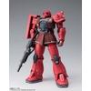 Figurine Mobile Suit Gundam The Origin GFFMC MS-05S Char Aznable´s Zaku I 18cm 1001 Figurines (1)