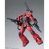 Figurine Mobile Suit Gundam The Origin GFFMC MS-05S Char Aznable´s Zaku I 18cm 1001 Figurines (3)