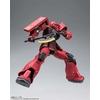 Figurine Mobile Suit Gundam The Origin GFFMC MS-05S Char Aznable´s Zaku I 18cm 1001 Figurines (4)