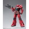 Figurine Mobile Suit Gundam The Origin GFFMC MS-05S Char Aznable´s Zaku I 18cm 1001 Figurines (6)