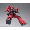 Figurine Mobile Suit Gundam The Origin GFFMC MS-05S Char Aznable´s Zaku I 18cm 1001 Figurines (5)