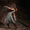 Figurine Figma Silent Hill 2 Red Pyramid Thing 20cm 1001 Figurines (4)