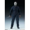 Figurine Halloween Michael Myers 30cm 1001 Figurines (4)
