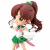 Figurine Sailor Moon Eternal The Movie Q Posket Super Sailor Jupiter Ver. A 14cm 1001 fIGURINES 2