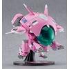 Figurine Nendoroid Overwatch Jumbo Meka Classic Skin Edition 20cm 1001 Figurines (2)