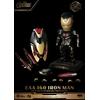 Figurine Avengers Infinity War Egg Attack Iron Man Mark 50 Limited Edition 16cm 1001 Figurines (7)