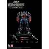 Figurine Transformers 2 La Revanche DLX Optimus Prime 28cm 1001 Figurines (19)