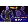 Figurine Dragon Ball Super S.H. Figuarts Hit 17cm 1001 Figurines (6)