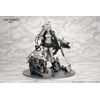 Statuette Arknights Lappland Elite II Premium Ver. 24cm 1001 Figurines (10)