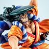 Statuette One Piece Portrait Of Pirates Warriors Alliance Oden Koduki 21cm 1001 Figurines (2)