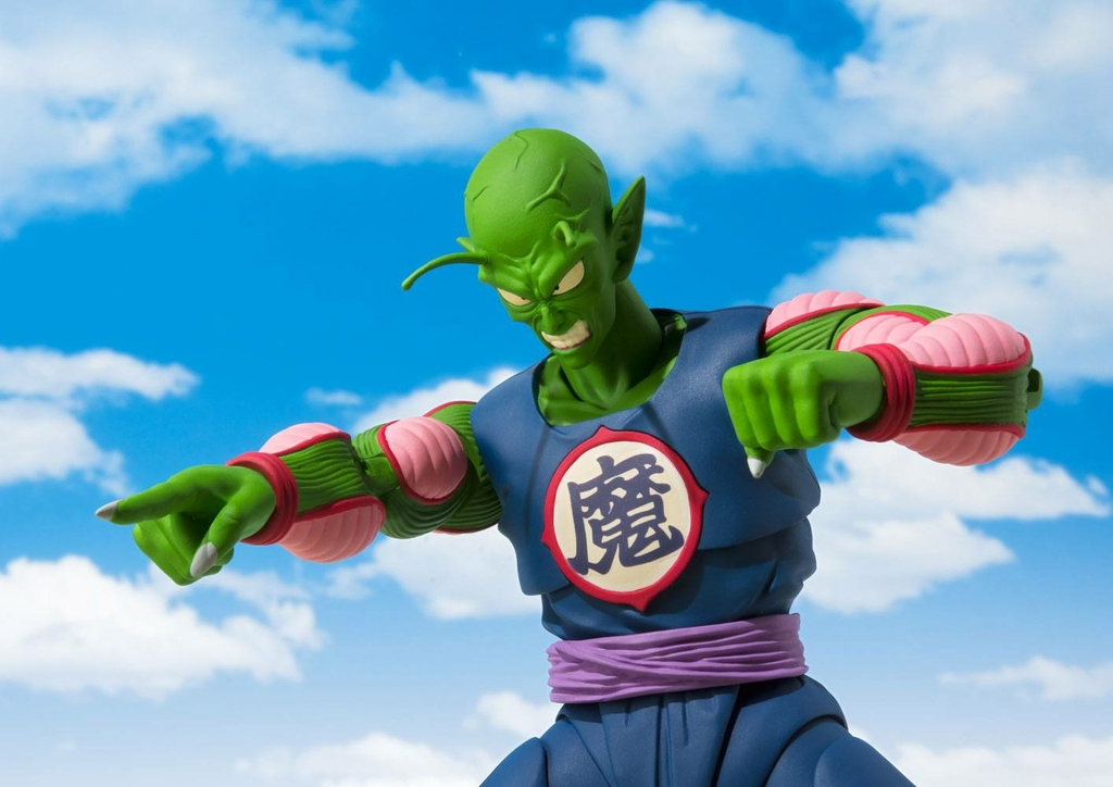 Figurine Dragon Ball S.H. Figuarts Demon King Piccolo Daimao 19cm 1001 Figurines (2)