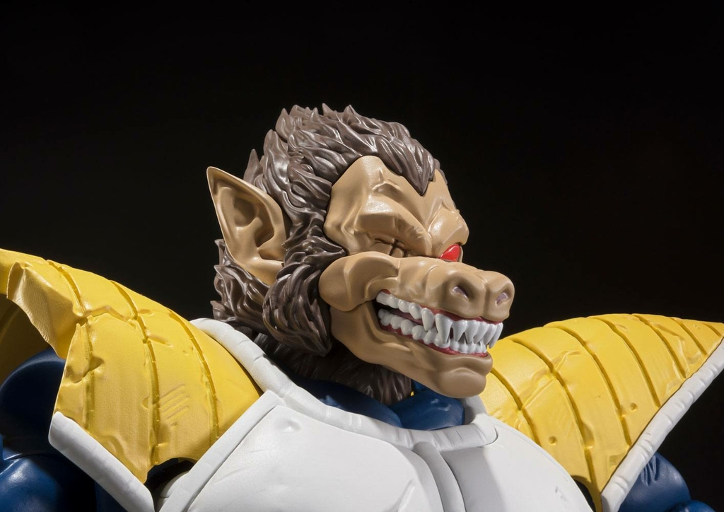 Figurine Dragon Ball Z S.H. Figuarts Great Ape Vegeta 35cm 1001 Figurines (5)