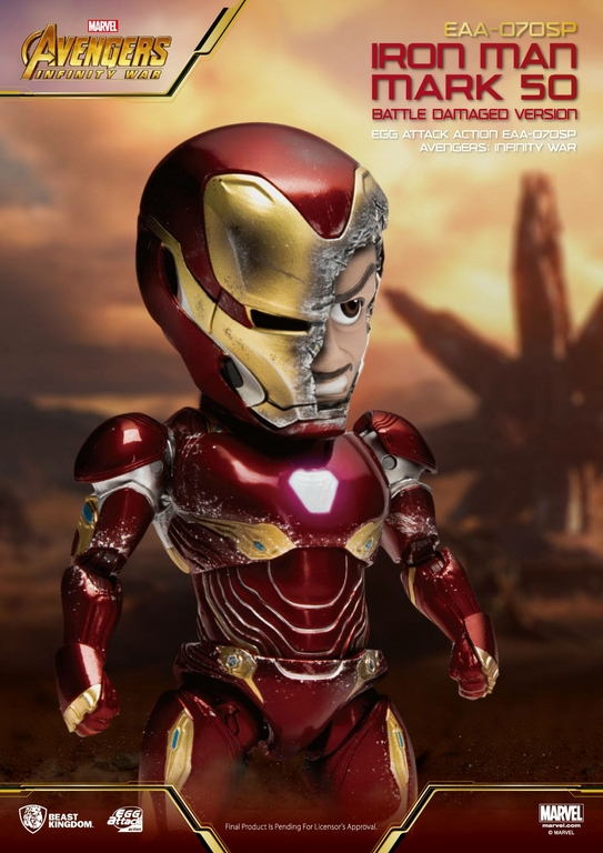 Figurine Avengers Infinity War Egg Attack Iron Man Mark 50 - 16cm 1001 Figurines (3)