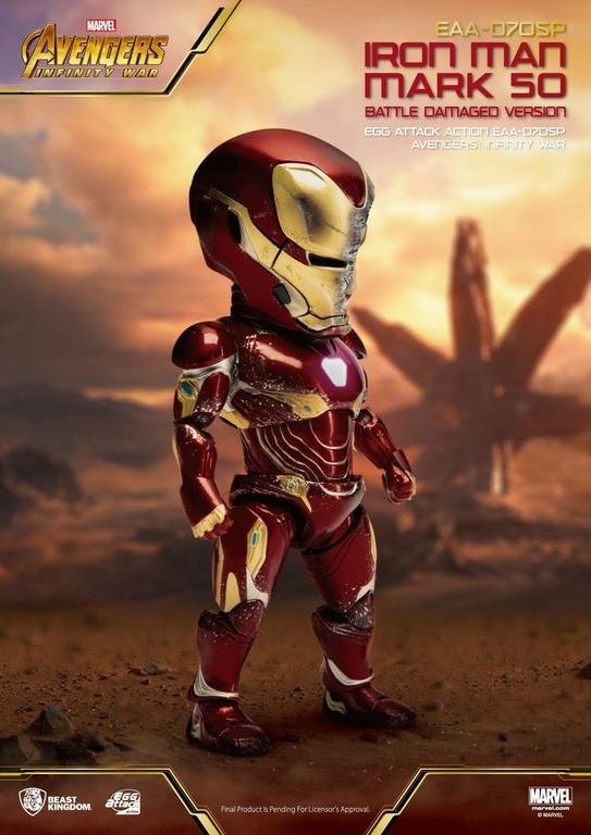 Figurine Avengers Infinity War Egg Attack Iron Man Mark 50 - 16cm 1001 Figurines (6)