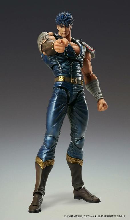 Fist of the North Star figurine S.A.S Chozokado Kenshiro 17 cm 1001 FFigurines (2)
