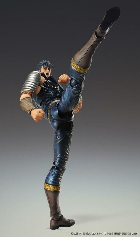 Fist of the North Star figurine S.A.S Chozokado Kenshiro 17 cm 1001 FFigurines (4)