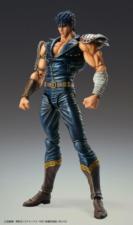 Fist of the North Star figurine S.A.S Chozokado Kenshiro 17 cm 1001 FFigurines (3)