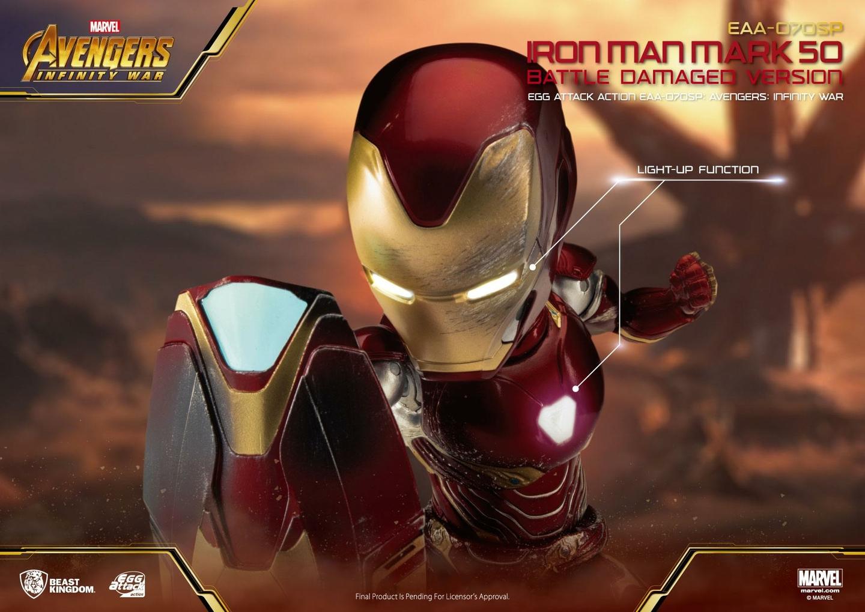 Figurine Avengers Infinity War Egg Attack Iron Man Mark 50 - 16cm 1001 Figurines (4)