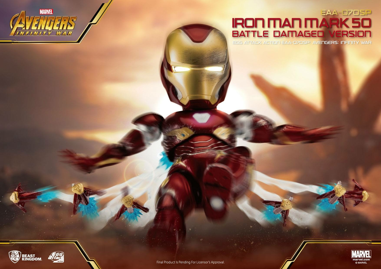 Figurine Avengers Infinity War Egg Attack Iron Man Mark 50 - 16cm 1001 Figurines (14)