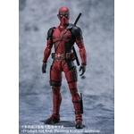 Figurine Marvel S.H. Figuarts Deadpool 16cm 1001 Figurines (1)