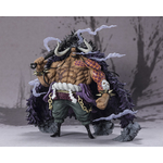 Statuette One Piece Figuarts Zero Extra Battle Kaido King of the Beasts 32cm 1001 Figurines 1