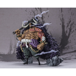 Statuette One Piece Figuarts Zero Extra Battle Kaido King of the Beasts 32cm 1001 Figurines 2