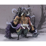 Statuette One Piece Figuarts Zero Extra Battle Kaido King of the Beasts 32cm 1001 Figurines 3