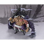 Statuette One Piece Figuarts Zero Extra Battle Kaido King of the Beasts 32cm 1001 Figurines 6