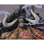 Statuette One Piece Figuarts Zero Extra Battle Kaido King of the Beasts 32cm 1001 Figurines 5