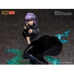 Statuette Ghost in the Shell S.A.C. 2nd Motoko Kusanagi 25cm 1001 Figurines (3)