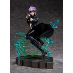 Statuette Ghost in the Shell S.A.C. 2nd Motoko Kusanagi 25cm 1001 Figurines (5)