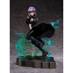Statuette Ghost in the Shell S.A.C. 2nd Motoko Kusanagi 25cm 1001 Figurines (4)