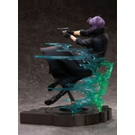 Statuette Ghost in the Shell S.A.C. 2nd Motoko Kusanagi 25cm 1001 Figurines (7)