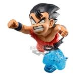 Statuette Dragon Ball G x materia Son Goku II 8cm 1001 Figurines (4)