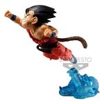 Statuette Dragon Ball G x materia Son Goku II 8cm 1001 Figurines (5)