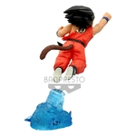 Statuette Dragon Ball G x materia Son Goku II 8cm 1001 Figurines (6)