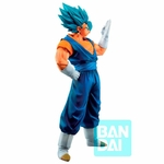 Statuette Dragon Ball Z Ichibansho Vegito Super Saiyan God Super Saiyan 25cm 1001 Figurines 4