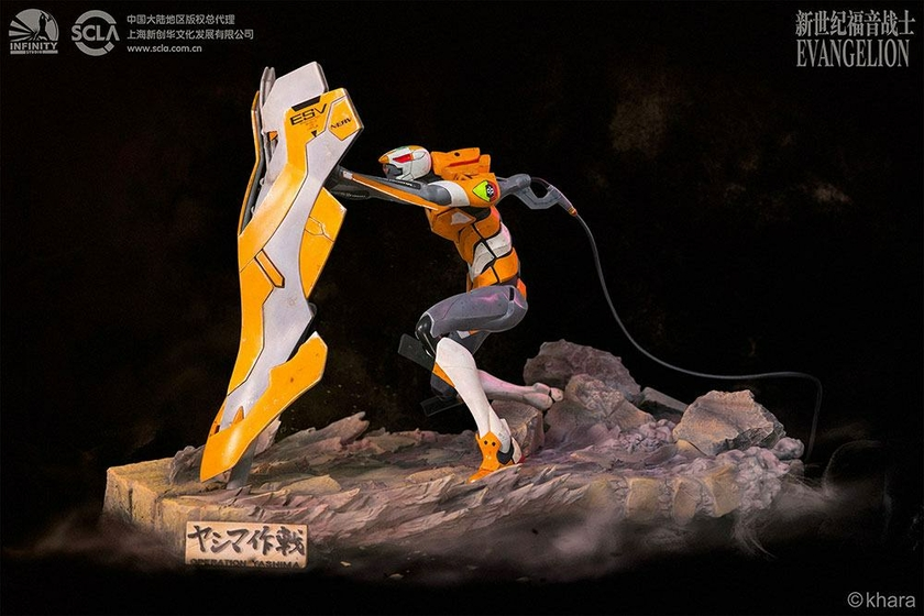 Statue Neon Genesis Evangelion EVA Unit-00 Prototype Operation Yashima 38cm 1001 Figurines (1)