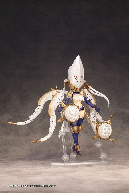 Figurine Dark Advent Plastic Model Kit Vol. 2 Krakendress Ranear DX Ver. 16cm 1001 Figurines (16)